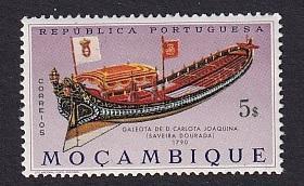Mozambique  #462   MNH  1964   Royal barges .   ships 5e