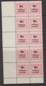TOKELAU ISLANDS SG15a 1967 20c NARROW SETTING MNH