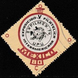 MEXICO C429, Exfilmex74-UPU Philatelic Exhib USED. F-VF. (1302)