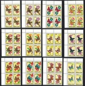 Sierra Leone Butterflies 12v Corner Blocks of 4 SG#1999-2010 CV£50+