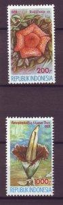 J25094 JLstamps 1989 indonesia set mnh #1376-7 flowers