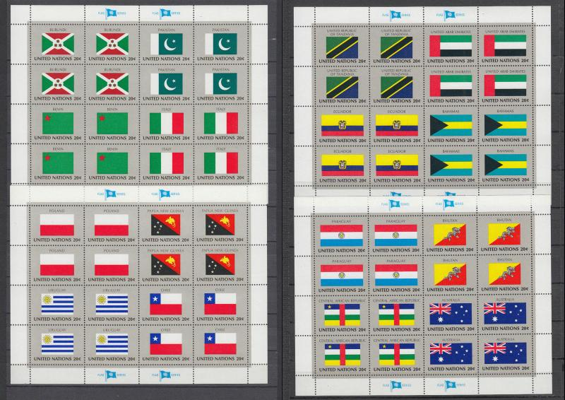 XG-X636 UNITED NATIONS - Flags, 1984 New York, 4 Sheets MNH