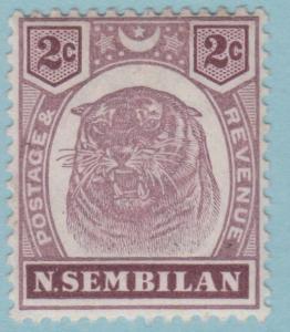 Malaya Negri Sembilan 6 Mint Hinged OG - No Faults Extra Fine