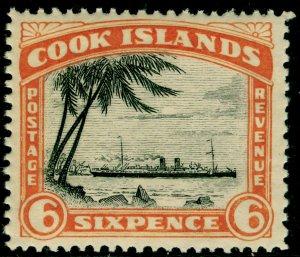 COOK ISLANDS SG104a, 6d black & orange, NH MINT.