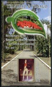 Trinidad & Tobago 2018 MNH Botanic Gardens 1v S/A M/S Flowers Nature Stamps