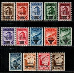 San Marino #228-C36 Part Set  Mint  Scott $5.05