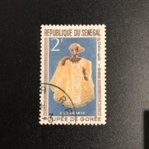 Senegal Scott # 262 Used