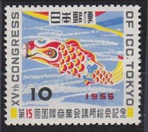 Japan 610 MNH (1955)