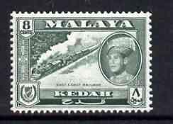 Malaya - Kedah 1959 East Coast Railway 8c (from def set) ...