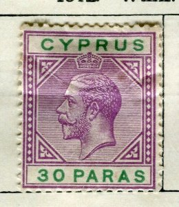 CYPRUS; 1912 early GV issue Mint hinged 30pa. value