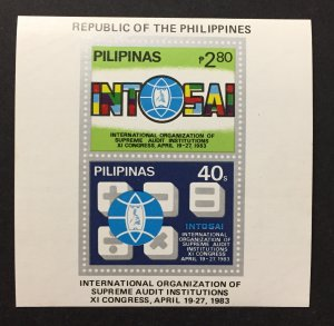 Philippines 1983 #1633a S/S, INTOSAI, MNH.