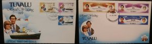 Tuvalu 1981 Royal Wedding - Royal Yachts Charles & Diana FDC First Day Cover