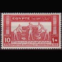 EGYPT 1931 - Scott# 164 Tomb Frescoe 10m LH