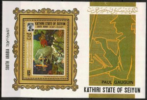 {AS014} ADEN / Seiyun 1967 Art Paintings Gauguin S/S MNH** Mi: Bl.3 16,00 Eur.