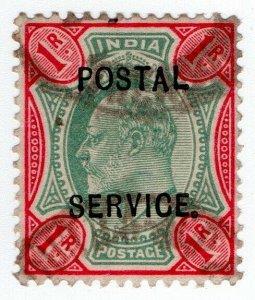 (I.B) India Revenue : Postal Service 1R