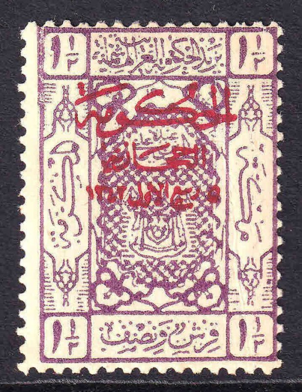 SAUDI ARABIA  EARLY OVERPRINT OG H M/M COLLECTION LOT #3 YOU IDENTIFY AND GRADE