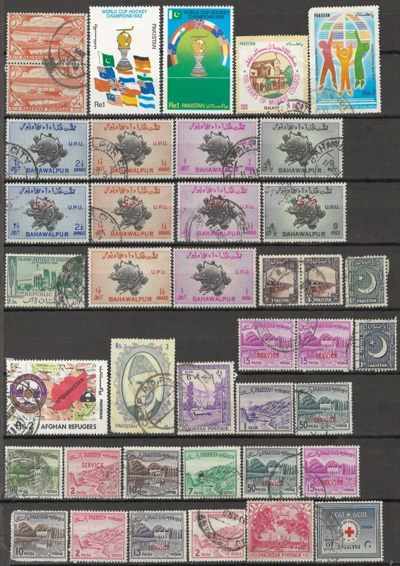 COLLECTION LOT OF #1844 PAKISTAN 39 STAMPS 1954+ CV+$28 CLEARANCE