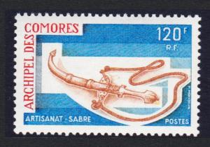 Comoro Is. Sabre 1v 120f Handicrafts 2nd series SG#166 SC#125