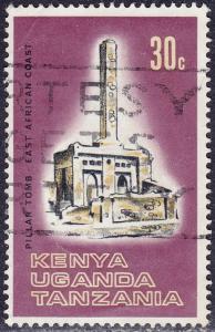 Kenya KUT - 1967 - Scott #176 - used - Pillar Tomb