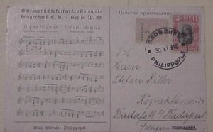 BULGARIA  SONG CARD 1916 PHILIPPOPLE TO HUNGARY