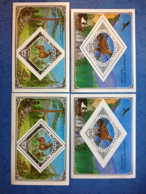 Tuva 1995 -  4 M/S Animals Birds of Prey Eagle Deer Nature Stamps MNH