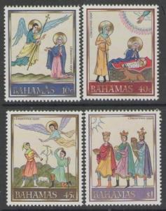 BAHAMAS SG887/90 1990 CHRISTMAS MNH