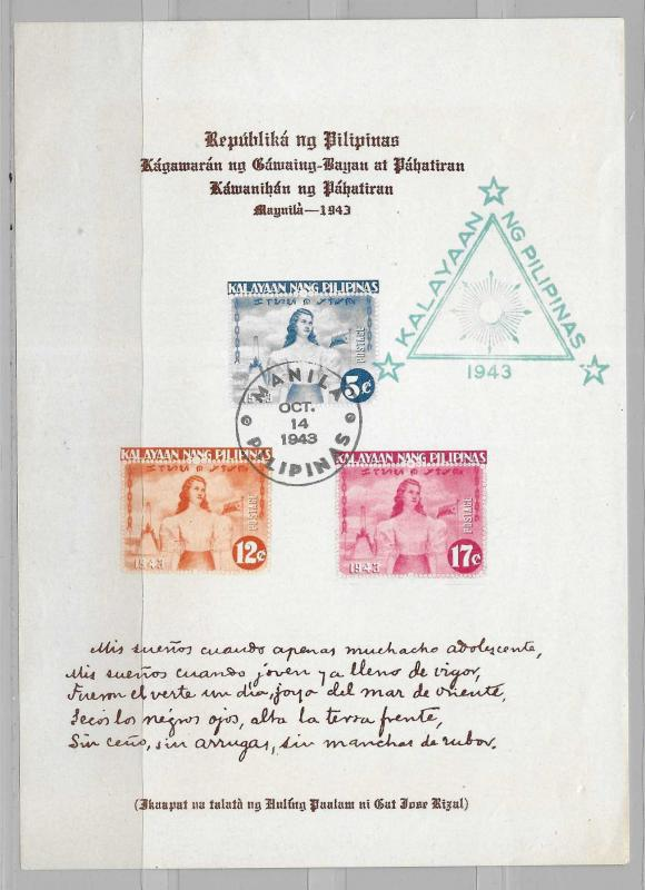 Philippines NB4 Independence for Philippines s.s. FD cancel and Cachet