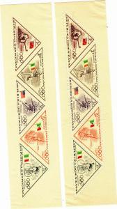 Dominican Republic - 1957 - SC 484-88 - NH - 2 Minature sheets