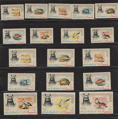 AJMAN SET OF STAMPS MNH  LOT#460