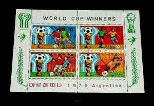 KOREA, 1980, FOOTBALL, SOCCER, WORLD CUP, 1978, CTO, SOUVENIR SHEET, NICE! LQQK!