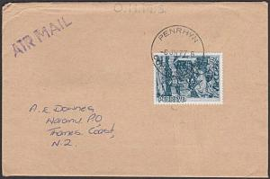 PENRHYN IS 1977 15c Christmas on OHMS cover to New Zealand.................29094