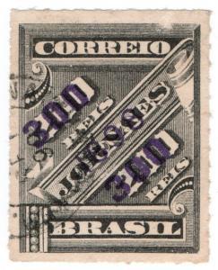 (I.B) Brazil Postal : Newspaper Post 300r on 200r OP