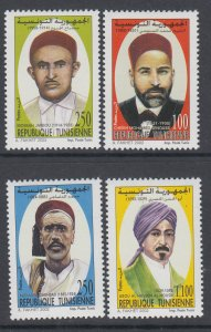 Tunisia 1293-1296 MNH VF