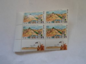 ISRAEL STAMPS BL. OF 4 STAMPS IN FINE CON. # 31