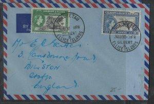 GILBERT & ELLIS ISLANDS (PP2004B)  QEII 1/2D+2 1/2D 1965 COVER  NUKUFETAU TO UK