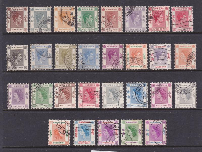 Hong Kong a small lot of deffs KGVI & early QEII used