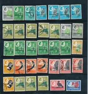 SWAZILAND 1968 INDEPENDENCE OVERPRINT MEGA LOT 66 USED STAMPS