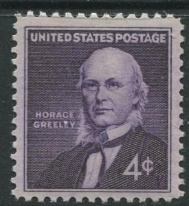 STAMP STATION PERTH USA #1177  MLH OG 1961  CV$0.25.
