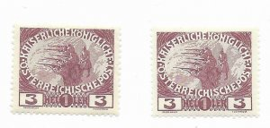 Austria #B3 MH - Stamp CAT VALUE $1.20