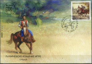 Serbia 2019. Ljubičevo Equestrian Games (Mint) First Day Cover