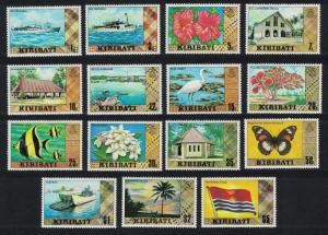 Kiribati Birds Butterfly Fish Ships Hibiscus Definitives 15v No Watermark