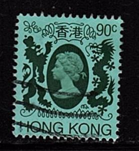 Hong Kong - #396 Queen Elizabeth II - Used