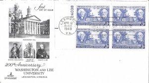 #982, 3c Washington & Lee University, Art Craft, plate block of 4