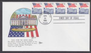 US Sc 2609, PNC 1 FDC. 1992 29c Flag Over White House, Coil Strip of 5 Gillcraft