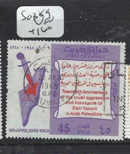 KUWAIT    (P0305BB)   DEIR YASSIN  SG 389   VFU