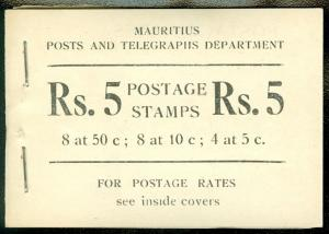 MAURITIUS : 1955. Stanley Gibbons Bklt SB3 Complete. VF, MNH. Catalog £50.00.