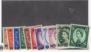KUWAIT # 129-139 VF-MNH QE11 ISSUES CAT VALUE $20.40