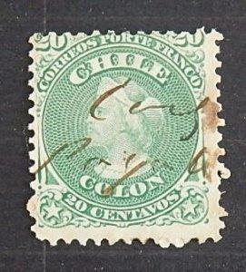 Чили, 1867, Christopher Columbus, SG #48, (2087-Т)