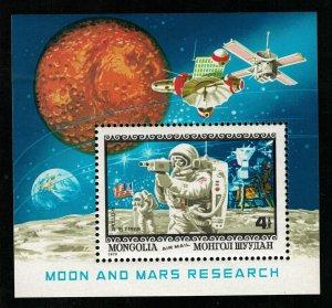 Space 1979 Mongolia Moon and Mars 4T (TS-1599)