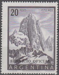 Argentina #O105  MNH F-VF  (SU1595)